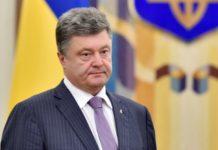 """""""Холуям очі замилює"""": Порошенка розкритикували за допомогу онкохворим - today.ua"""