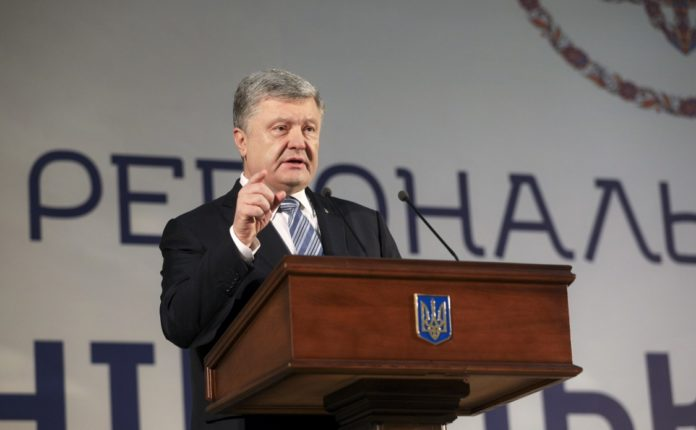 """&quotКакая разница - это не про нас"""": Порошенко призвал остановить наступление Антимайдана - today.ua"""