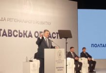 Порошенко звільнив голову Полтавської ОДА: названо причину - today.ua