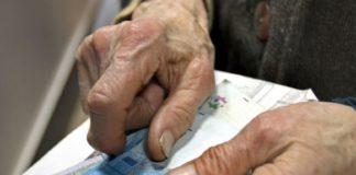 Повышение пенсий: сколько пенсионеров получат надбавки - today.ua