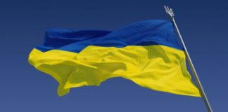 Над Донецком подняли флаг Украины - today.ua