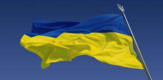 Над Донецьком підняли прапор України - today.ua