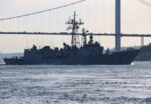 Три кораблі НАТО увійшли в Чорне море - today.ua