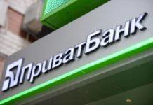 ПриватБанк обвиняют в пользовании клиентскими средствами: в чем причина - today.ua