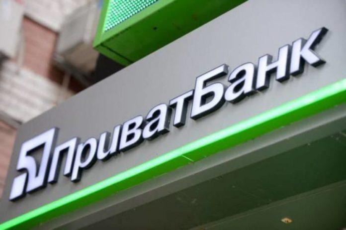 ПриватБанк похвастался заработками - today.ua
