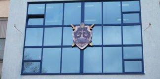 На Закарпатті депутату повідомили про підозру в держзраді - today.ua