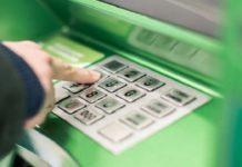 Клиенты ПриватБанка жалуются на списание средств со счетов - today.ua