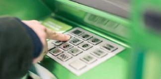 Клієнти ПриватБанку скаржаться на списання коштів з рахунків - today.ua