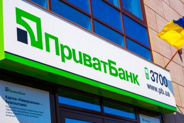 ПриватБанк будет финансировать туризм в Украине - today.ua