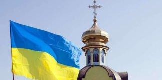 Стало відомо, скільки парафій перейшли до ПЦУ від УПЦ МП - today.ua