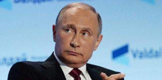 Росіянина притягнули до відповідальності за нецензурні слова на адресу Путіна - today.ua
