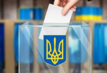 До Верховної Ради проходять 5 партій: опубліковано останні результати екзит-полу - today.ua