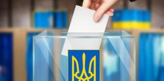 """В """"Голосе Украины"""" опубликованы официальные результаты президентских выборов - today.ua"""