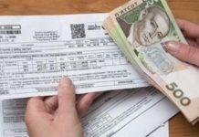 Українцям розкрили особливості нарахування субсидій в регіонах - today.ua