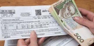 Украинцам раскрыли особенности начисления субсидий в регионах - today.ua