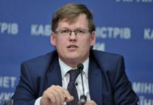Украинцам прогнозируют повышение зарплаты на 15-20% в течение года - today.ua