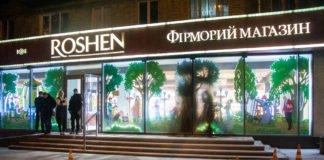 """У Києві підпалили ще один магазин Roshen: опубліковано відео"""" - today.ua"""