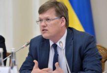 Монетизация субсидий: Розенко призвал исправить ошибки - today.ua