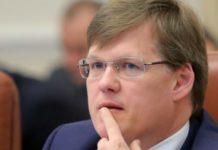 Розенко анонсировал новые социальные выплаты - today.ua