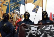 """""""Групи ненависті"""": Держдеп США звинуватив """"С14"""" і """"Національний корпус"""" у нападах на людей - today.ua"""