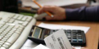 """На украинцев наложат """"санкции"""" за неуплату коммунальных услуг, - Минсоцполитики - today.ua"""