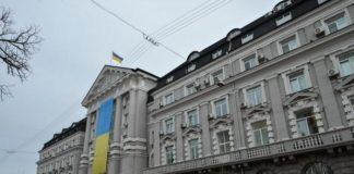 """""""Прослушка"""" Зеленського: в СБУ пред'явили претензії МВС - today.ua"""