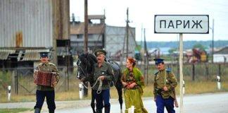 Росія пригрозила знищити Ейфелеву вежу ракетами - today.ua