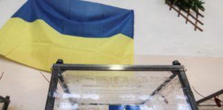 """У ЦВК назвали головні ризики на виборчих дільницях"""" - today.ua"""