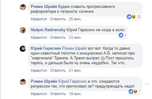 """В """"день тиші"""" перед виборами українцям все-одно """"покажуть"""" Зеленського"""
