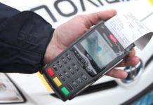 Українським автомобілістам готують нові штрафи - today.ua