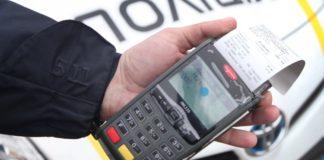 Украинским автомобилистам готовят новые штрафы - today.ua