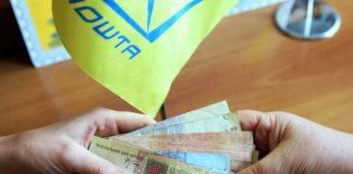 Відсьогодні українці отримуватимуть субсидії готівкою - today.ua