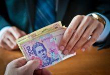 Після монетизації субсидій 25% споживачів не сплатили за комунальні послуги - today.ua