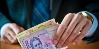 """Після монетизації субсидій 25% споживачів не сплатили за комунальні послуги"""" - today.ua"""