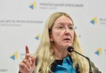 Супрун ініціює введення кримінальної відповідальності за продаж ліків без рецепта - today.ua