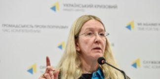 Супрун заявила о готовности работать в команде Зеленского - today.ua