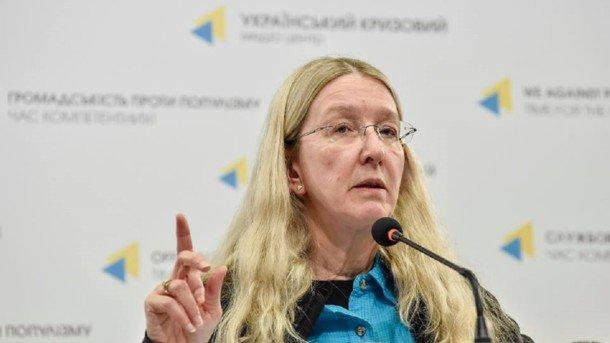 Супрун инициирует введение уголовной ответственности за продажу лекарств без рецепта - today.ua