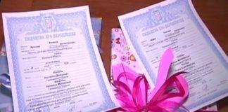 Свідоцтво про народження дитини будуть видавати по-новому: що потрібно знати киянам - today.ua