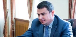 """НАБУ начало собственное расследование по делу хищений в """"Укроборонпроме"""" - today.ua"""
