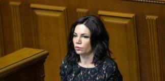 В Раде озвучили критический срок для принятия языкового закона - today.ua