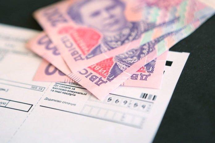 В Украине вырастут тарифы на электроэнергию и отопление: названа дата - today.ua