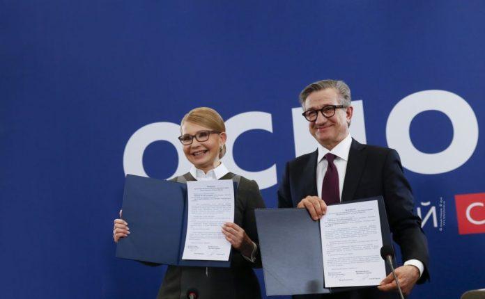 Один із кандидатів у президенти вирішив підтримати Тимошенко - today.ua