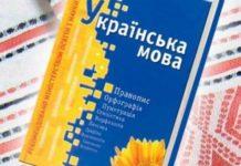 Стало відомо, скільки українців спілкуються рідною мовою - today.ua