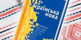 Стало известно, сколько украинцев общаются на родном языке - today.ua