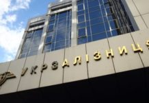 """""""Укрзализныця"""" настаивает на повышении тарифов - today.ua"""