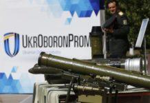 """Розкрадання в """"Укроборонпромі"""": троє підозрюваних вийшли із СІЗО під заставу - today.ua"""