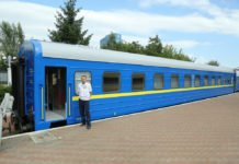 """В """"Укрзалізниці"""" зірвано план оновлення вагонів: названо причину - today.ua"""