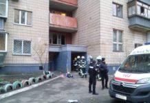 У Києві в житловому будинку прогримів вибух: з'явилися подробиці - today.ua