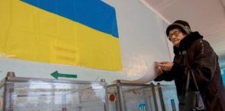 Названо количество украинских избирателей в РФ - today.ua