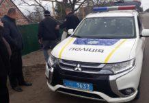 Взрывом гранаты травмированы полицейские: есть фото - today.ua